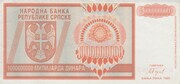 1,000,000,000 Dinara -  obverse