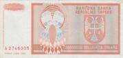 1,000,000,000 Dinara -  reverse