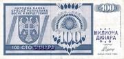 100 000 000 Dinara – obverse