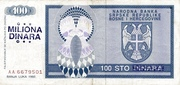 100 000 000 Dinara – reverse
