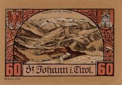 60 Heller (St. Johann in Tirol) -  reverse