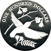 100 Dollars - Elizabeth II (Carib Hummingbird) – reverse