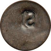 1 Stampee (Type II) – reverse