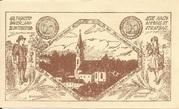 60 Heller (Steinakirchen am Forst - Zweckverband der Gemeinden des Schulsprengels) – reverse