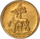 ¼ Ducat - Justus Christian I. – reverse