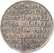 ⅙ Thaler - Christof Friedrich and Jost Christian (Reformation; Ausbeute) – reverse