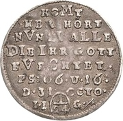 1/24 Thaler - Christof Friedrich and Jost Christian (Reformation) – reverse