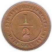 ½ Cent - George V – reverse