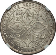 1 Dollar - George V – reverse
