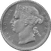 ¼ Cent - Victoria (Trial Strike) – obverse