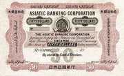 50 Dollars (Asiatic Banking Corporation) – obverse