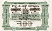 100 Dollars (Asiatic Banking Corporation) -  obverse