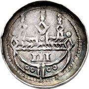 1 Pfennig - Kuno – reverse