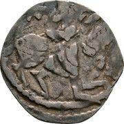 1 Pfennig - Otakar IV (Fischau) -  reverse