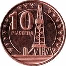 10 Piasters – reverse