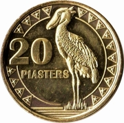 20 Piasters – reverse