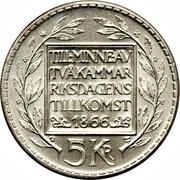 5 Kronor - Gustaf VI Adolf (Constitutional Reform) – reverse