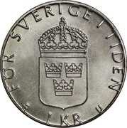 1 Krona - Carl XVI Gustaf -  reverse