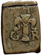 "1 Fyrk ""Klippingar"" - Gustav II Adolf (Säter mint) – obverse"