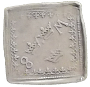 "8 Mark ""Klippingar""- Regency of Johan III & Karl IX – reverse"