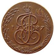 5 Kopecks - Gustav III – obverse