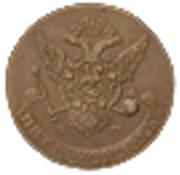 5 Kopecks - Gustav III – reverse