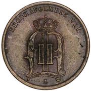 1 Öre - Oscar II (small letters) – obverse