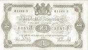 1 Krona – reverse
