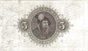 5 Kronor – reverse