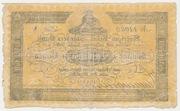 32 Skillingar Banco / 1 Riksdaler Riksgäld – reverse