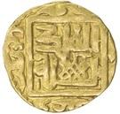 Fractional Dinar - temp. Husayn – obverse