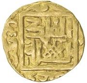 Fractional Dinar - temp. Husayn - 1361-1372 AD – obverse