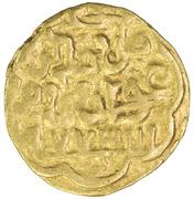 Fractional Dinar - temp. Husayn – reverse
