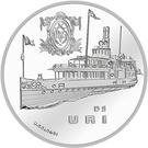 "20 Francs (Steamboat ""Uri"") – reverse"