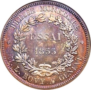 5 Francs (Pattern; piedfort; silver) – reverse