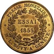 5 Francs (Pattern; brass) – reverse