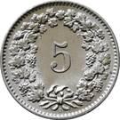5 Rappen (non-magnetic) – reverse