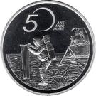 20 Franc (1st Man on Moon 1969) – reverse