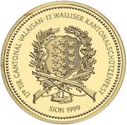 500 Francs (Valais Shooting Festival) -  obverse