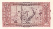 500 Francs (4th series, reserve banknote) – reverse