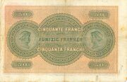50 Francs (1st series) – reverse