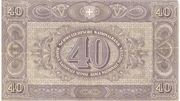 40 Francs (2nd series, reserve banknote) – reverse