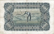 100 Francs (2nd series, type 2) – reverse