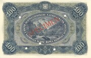 100 Francs (3rd series, reserve banknote) – reverse