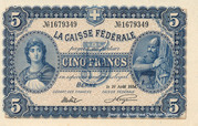 5 Francs - Federal Treasury (in French) – obverse
