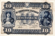 10 Francs - Federal Treasury (in German) – obverse