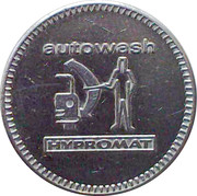 Car Wash Token - Autowash Hypromat – reverse