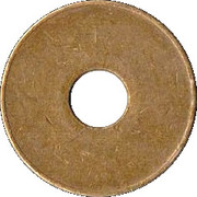 Car Wash Token - PL-Self-Autowasch-Pratteln – reverse
