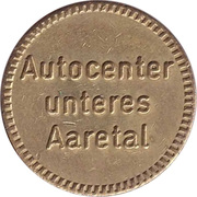 Car Wash Token - Autocenter unteres Aaretal – obverse