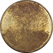 Car Wash Token - Cretton (Collombey) – reverse